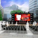 『ハン・ソロ/スター・ウォーズ・ストーリー』屋外上映、11月1日開催!なんと鑑賞無料
