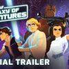 新作ショートアニメ「スター・ウォーズ ギャラクシー・オブ・アドベンチャーズ」発表!新世代のキッズ層を狙う戦略とは