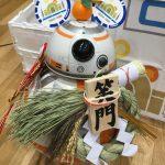 水分補給大会 2019 新春 イベントレポート!『スター・ウォーズ』ファン交流新年会