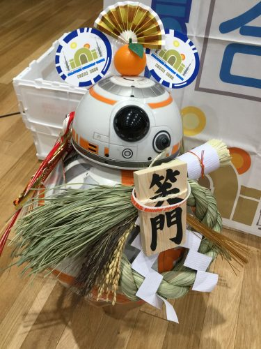 水分補給大会 2019新春 スター・ウォーズ