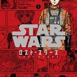 「STAR WARS/ロスト・スターズ」単行本全3巻発売!4月21日にライブドローイング&サイン会も開催