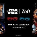 Zoff「スター・ウォーズ コレクション」アイウェア第3弾発売!ライトセーバーやカイロ・レン、BB-8デザインも