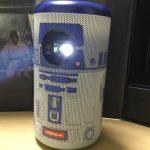 Anker Nebula Capsule ll R2-D2 Edition レビュー!どこでも『スター・ウォーズ』が映画館気分で楽しめるモバイルプロジェクター