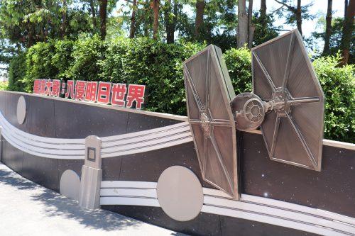 香港ディズニーランド スター・ウォーズ