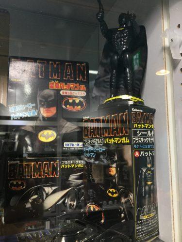 バットマン カバヤ