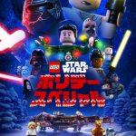 「LEGO スター・ウォーズ/ホリデー・スペシャル」日本版キービジュアル&予告編発表