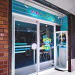 中目黒の新スポット「東京ToyCafe」店内レポート!ストームトルーパーグッズの数々を展示