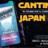 『スター・ウォーズ』ファン主催の生配信イベント「カンティーナジャパン2021」タイムテーブル!5月3日・4日開催