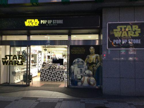 STARWARS POP UP STORE