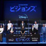 「スター・ウォーズ:ビジョンズ」ジャパン キックオフイベント開催!9人の監督がストーリーの一端を明かす