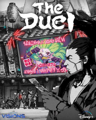 『The Duel』キービジュアル